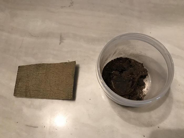 化学繊維+PPT混合使用済み 熱分解テスト